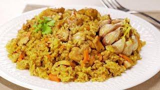 ПЛОВ С КУРИЦЕЙ, рассыпчатый рис и нежные кусочки мяса. Рецепт от Всегда Вкусно!