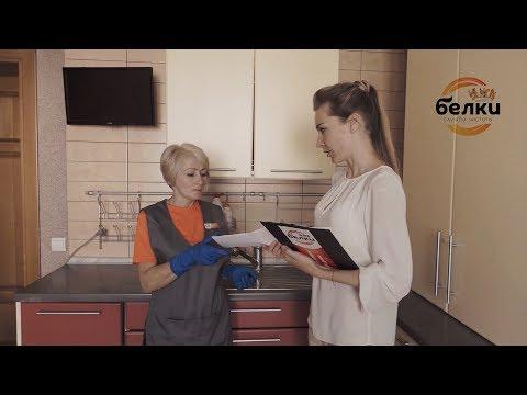 Генеральная уборка квартиры в Калининграде
