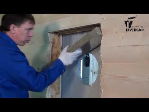 Видео инструкция монтажа дымохода Вулкан через стену на Https://pechki66.ru/