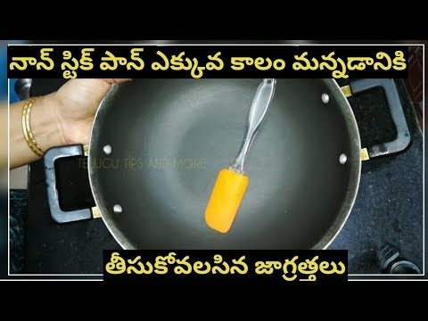 HOW TO CLEAN NON STICK PAN |RIGHT WAY TO CARE FOR YOUR PANS| KITCHEN TIPS AND TRICKS|CLEANING TIPS