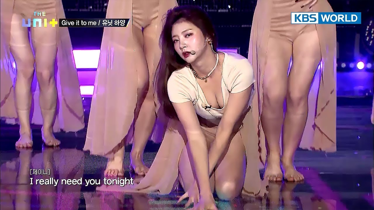 Download UNI+G's Team White - Give it to me (Original : SISTAR) [The Unit/2018.01.04]