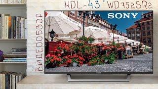 Видео-обзор телевизора Sony KDL-43WD752SR2