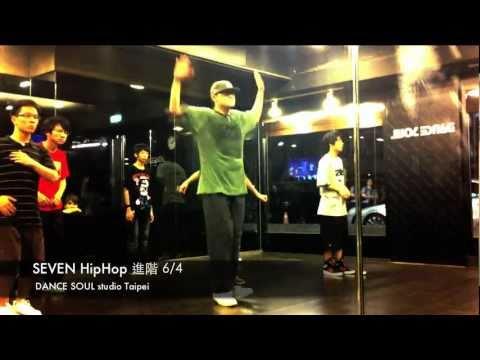 SEVEN HipHop 進階課 2011/6/4 @ DanceSoul Studio Taipei