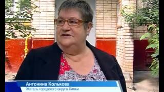 Мигранты незаконно вселились в подвальные помещения химкинских домов.(, 2013-06-20T15:36:13.000Z)