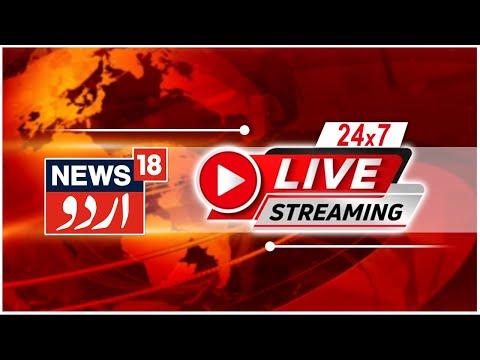 Parliament Monsoon Session LIVE   Aaj Ki Taaza Khabrein   Jammu U0026 Kashmir News   News18 Urdu Live