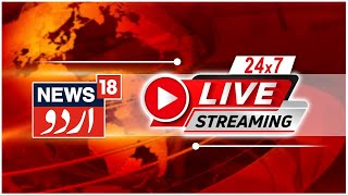Ramzan 2021 - Covid-19 Vaccine Updates - Lockdown Updates - News18 Urdu Live