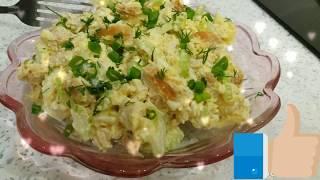 Вкусный ПРЕВКУСНЫЙ салат с сельдереем! Delicious salad with celery