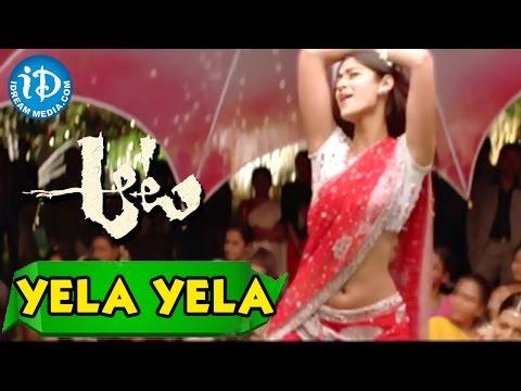 Aata Movie - Yela Yela Song || Siddharth Narayan, Ileana || V.N. Aditya || Devi Sri Prasad