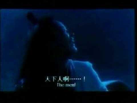 Brigitte Lin - Swordsman 2 MTV