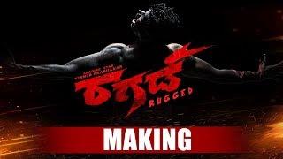 Making of RUGGED Kannada Movie | Vinod Prabhakar | Chaitara Reddy | Abhimann Roy