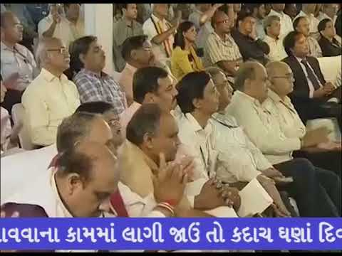 FULL SPEECH in gujarati : PM Modi addresses gathering at Dr. Ambedkar National Memorial