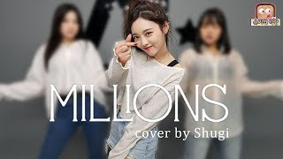 WINNER - MILLIONS (Cover by.슈기) 200만 가즈아❤