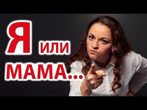 """""""Я или МАМА"""" Стих до слез!"""
