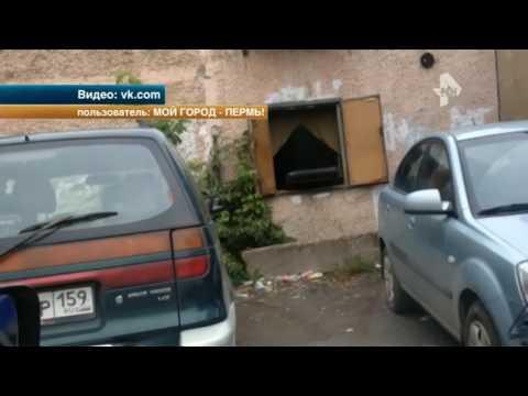 В Перми один из местных жителей показал, как работают в почтовом отделении