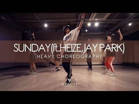 SUNDAY - GROOVY ROOM | HEAVY CHOREOGRAPHY