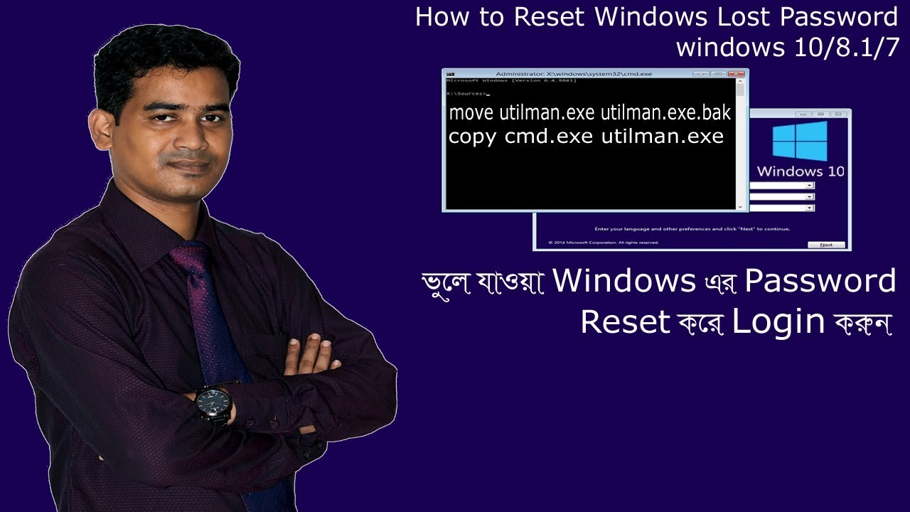 Reset Your Forgotten Windows 10/8 1/7 Password | Reset administrator  password of Windows 10/8 1/7