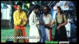 Kanthan Irukukumidam - TeamShakthi