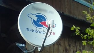 Спутниковая антенна, ловим спутник триколор и НТВ+(В этом видео я решил показать как можно буквально на коленке настроить антенну за одну минуту на прием сигн..., 2015-06-12T14:08:37.000Z)