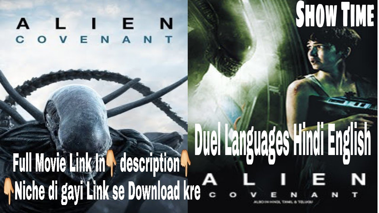 alien covenant full movie free download in hindi dubbed