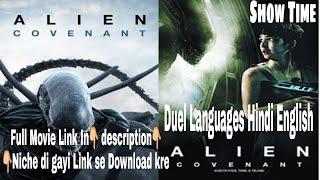 (( Hindi ))Alien Covenant full HD Duel language download hd in google drive link