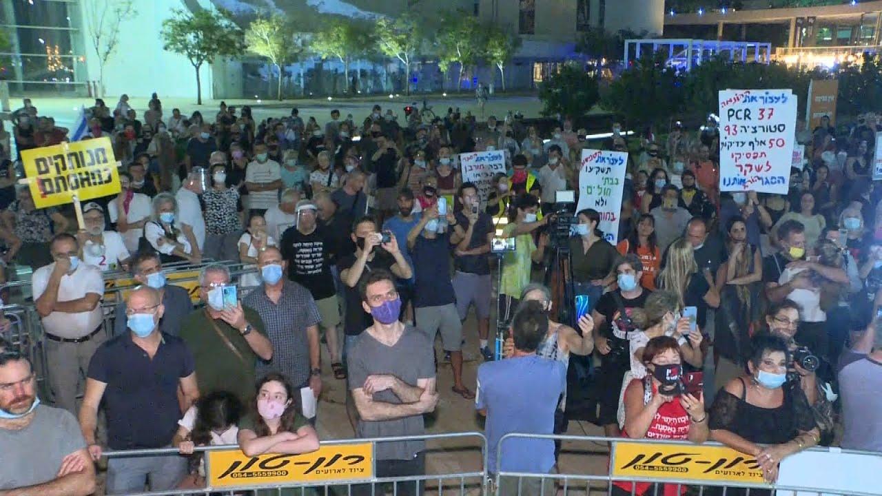 تظاهرة احتجاجية ضد الإغلاق الشامل الجديد لثلاثة أسابيع في إسرائيل | AFP