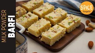 দুধের বরফি তৈরির সবচেয়ে সহজ রেসিপি | গুড়া দুধের বরফি | Milk Powder Barfi Recipe Bangla | Milk Cake