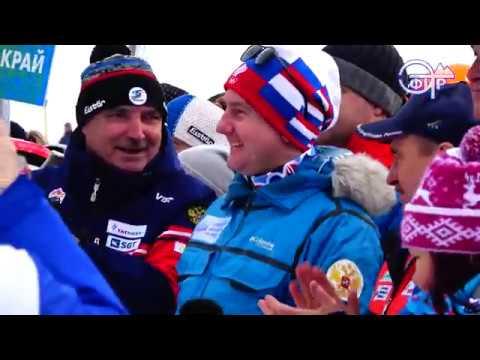 #Таштагол#Шерегеш#новости#спорт#эфирт   В Таштаголе стартовали Чемпионат   России по горным лыжам