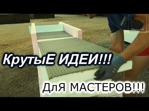 Рабочие хитрости мастеров!!!Полезные