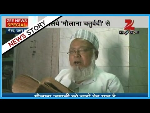 Meet Maulana 'Chaturvedi'of Meerut, who inspires everyone!