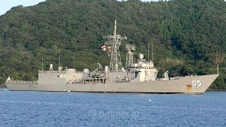 HMAS Melbourne FFG-05 - Royal Australian Navy guided-missile frigate 豪州海軍メルボルン佐世保入港