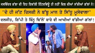 Punjabi Legend Comedian Jaswinder Bhalla Best Interview Reply on Babbu Maan & Sidhu Moose Wala Images