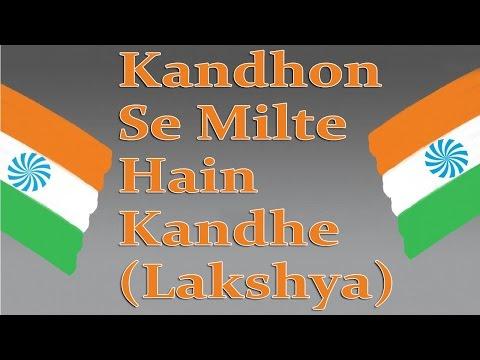 Kandhon Se Milte Hain Kandhe (Lakshya)    Patriotic Songs