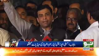 Hamza Shahbaz Reminds the Govt All Their Allegations Fit on Their Own MPAs as Well