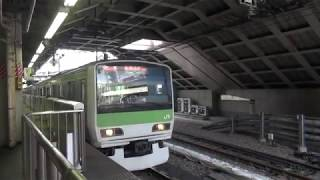 E231系山手線臨時列車9822G 東京・上野方面行き 品川駅発車