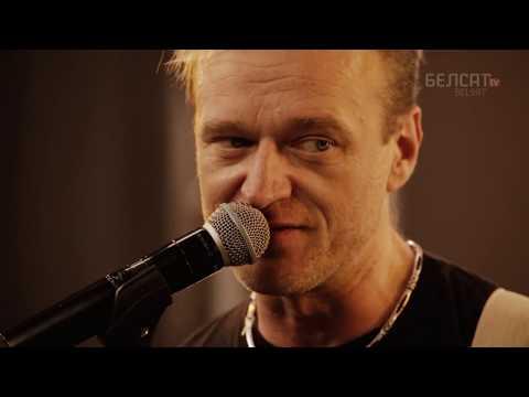 Дай дарогу! - Supersession (Belsat Music Live)