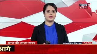 UP: रायबरेली में बाढ़ का ख़तरा   Aaj Ki Taaza Khabar   News18 India