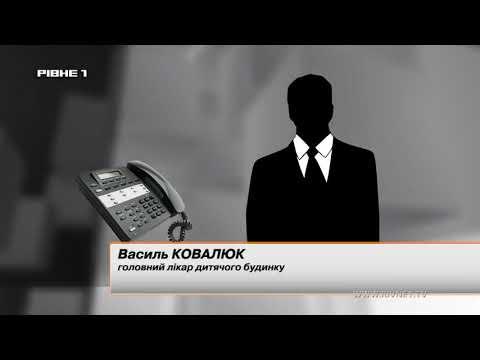 TVRivne1 / Рівне 1: Макарчика, якого рівнянка залишила на наступний день після його народження, вже усиновлюють