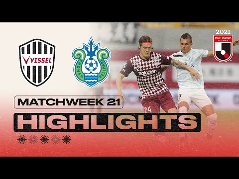 Kyogo Furuhashi scores again! | Vissel Kobe vs. Shonan Bellmare | Matchweek 21 | 2021 J1 LEAGUE