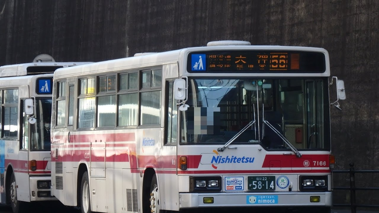 西鉄バス(柏原7166:博多駅・博多バスターミナル→西鉄桧原 ...