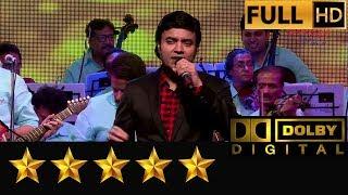 Hemantkumar Musical Group presents Tauba ye Matwali chaal by Mukhtar Shah