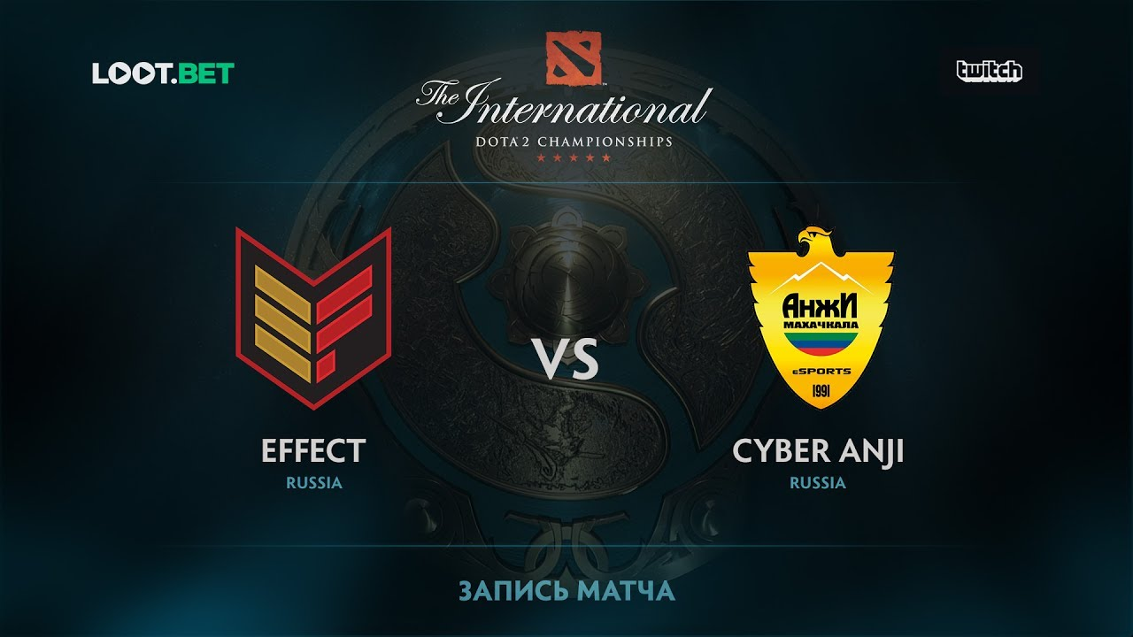 Effect vs Cyber Anji, The International 2017 CIS Qualifier