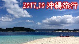 今年二度目の沖縄旅行へ行ってきました 今回のテーマは食費コストを抑え...