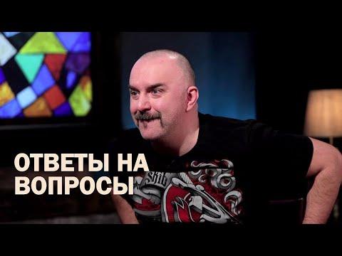 Постдеконструкция с Климом Жуковым. Исторический фильм «Имя Розы»