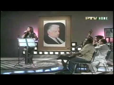 Fareeha Parvaiz PTV Live Gham E Dil Ko In AaNkhon Se Chhalak Jana Bhi Aata Hai