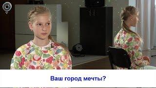 видео ВашГород.ру: Министр образования рассказала о введении второго иностранного языка в школах