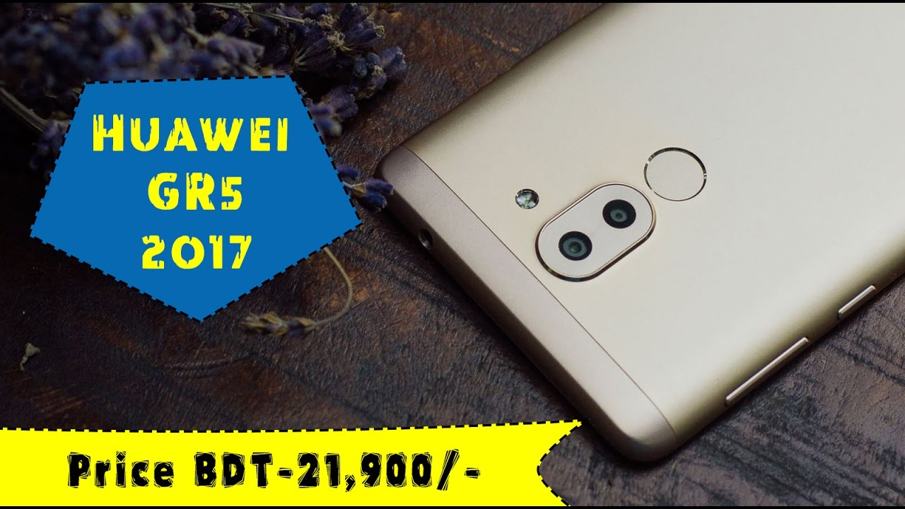 huawei phone android price 2017. huawei gr5 2017 android phone review, specifications \u0026 price in bangladesh - youtube