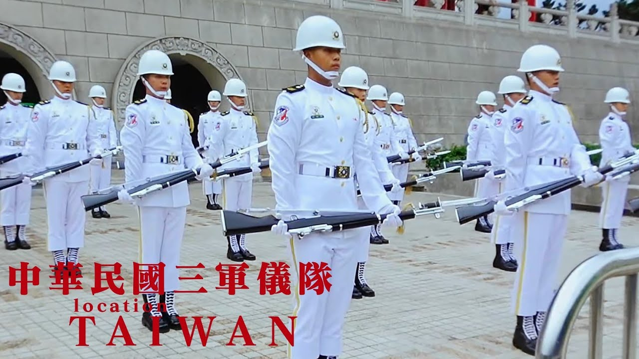 TAIWAN   精實訓練,完美操演!中華民國三軍儀隊操演前訓練。三軍儀隊掌旗官。國防部109年全國高級中等學校「儀起來愛國」邀請賽暨軍事校院招生博覽會。#同島一命團結抗疫