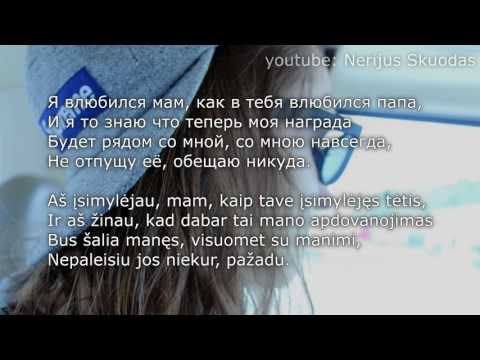 [lyrics] ♡Была моя осень, а стала зима - Andy Rey [LIETUVIŠKAI]