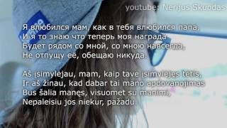 Download [lyrics] ♡Была моя осень, а стала зима - Andy Rey [LIETUVIŠKAI] Mp3 and Videos