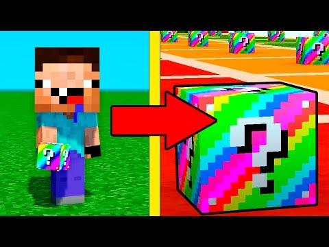 Майнкрафт видео - Minecraft video